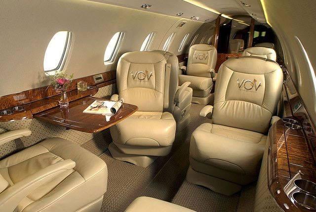 plane vip section